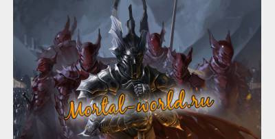 Mortal-world
